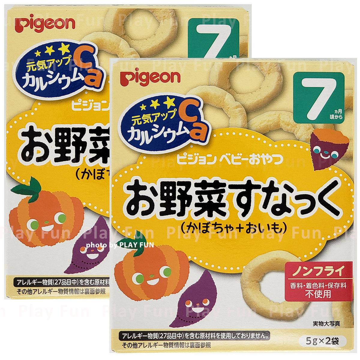 『超值套裝』Pumpkin and Sweet Potato Biscuit [For 7months old baby] x 2盒  (4902508133920_2)