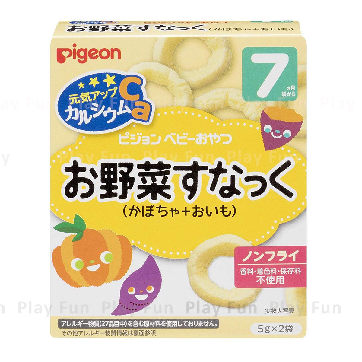 高鈣南瓜蕃薯圓圈餅 [7個月或以上嬰兒食用]  (4902508133920_1)