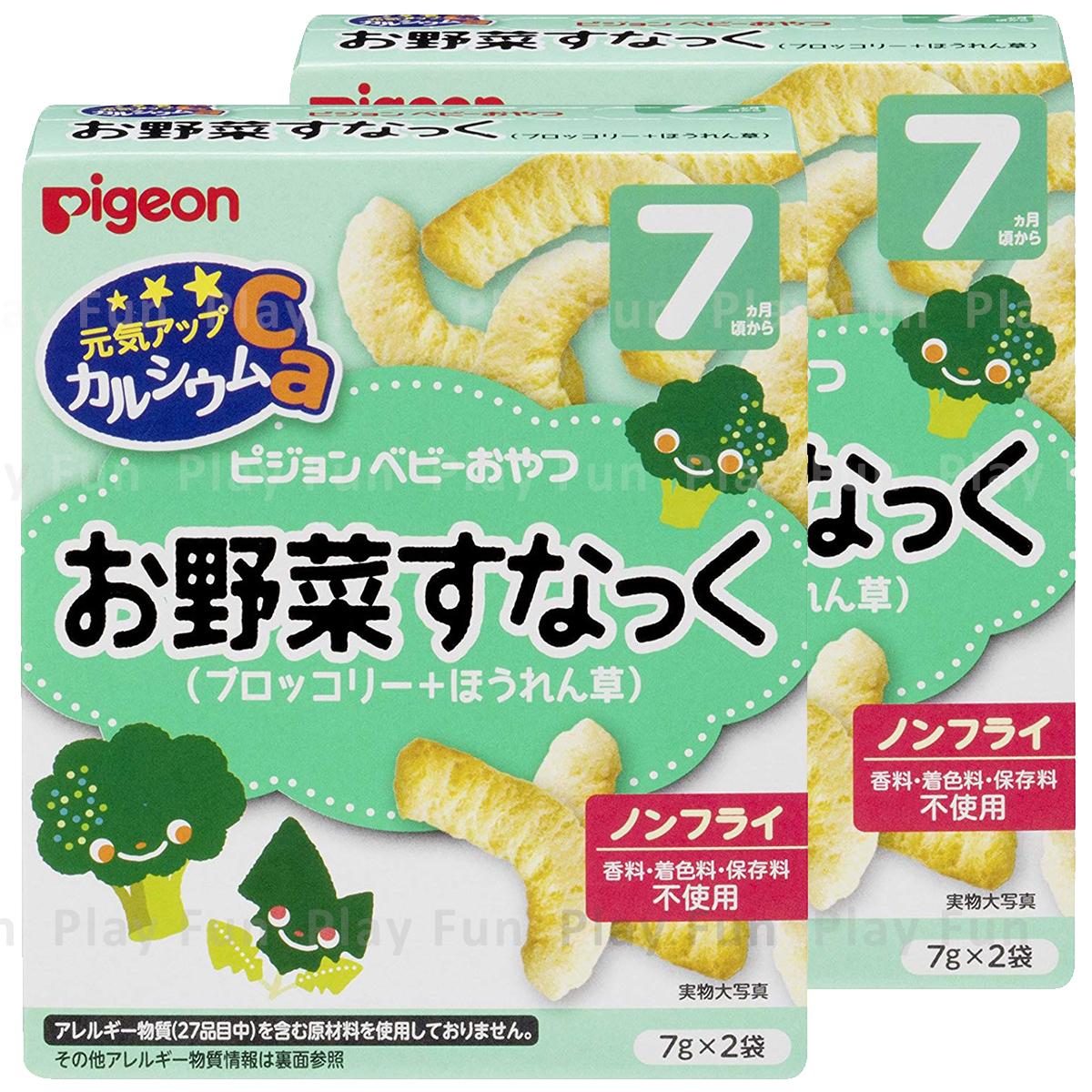 『超值套裝』Broccoli and SpinachHigh Calcium Finger Biscuit [For 7months old baby] x2 盒  (4902508133791_2)