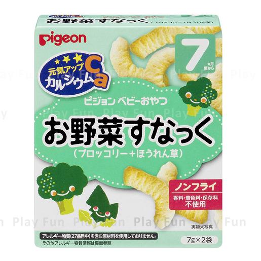 高鈣西蘭花菠菜餅乾條 [7個月或以上嬰兒食用]  (4902508133791_1)