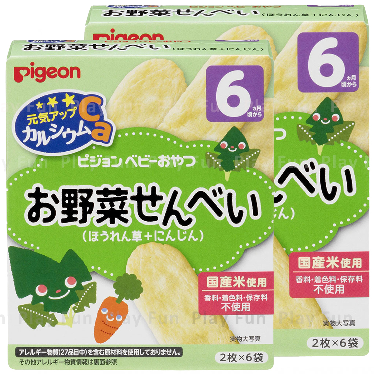 『超值套裝』Spinach and Carrot High Calcium Finger Biscuit (2枚×6袋)x 2盒  (4902508133913_2)