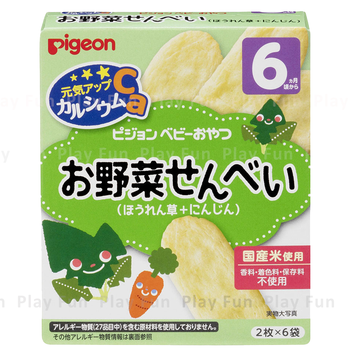 Spinach and Carrot High Calcium Finger Biscuit [For 7months old baby] (2枚×6袋) (4902508133913_1)
