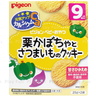Chestnut Pumpkin Sweet Potato High Calcium Cookie [For 9months old baby] (25g×2袋) (4902508134644_1)