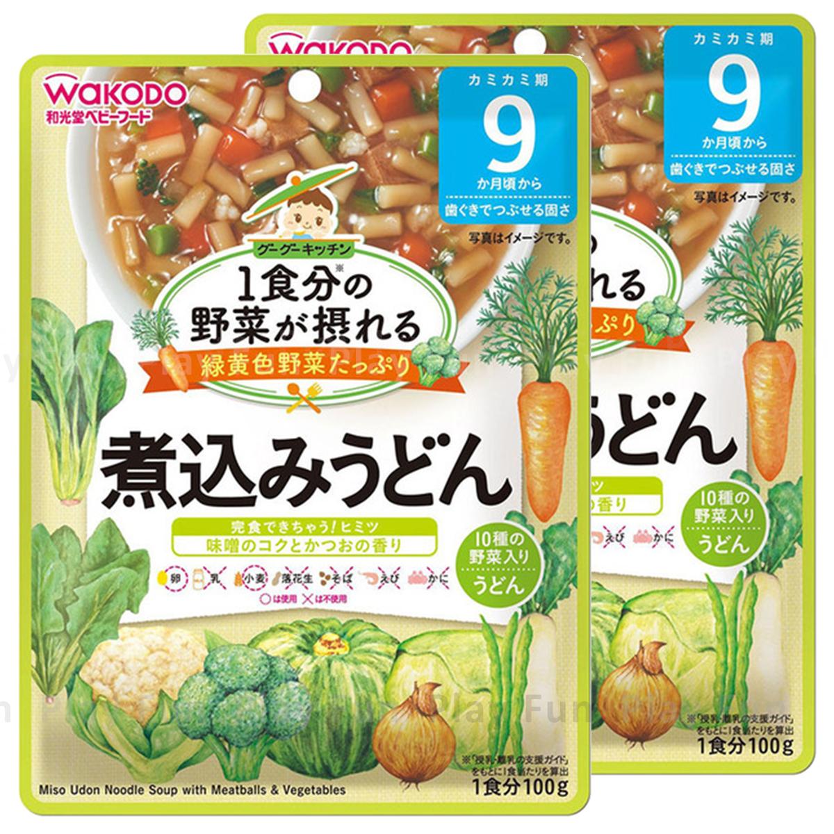 『超值套裝』雜菜煮烏冬 100g [9個月或以上嬰兒食用] x 2包  (4987244192172_2)