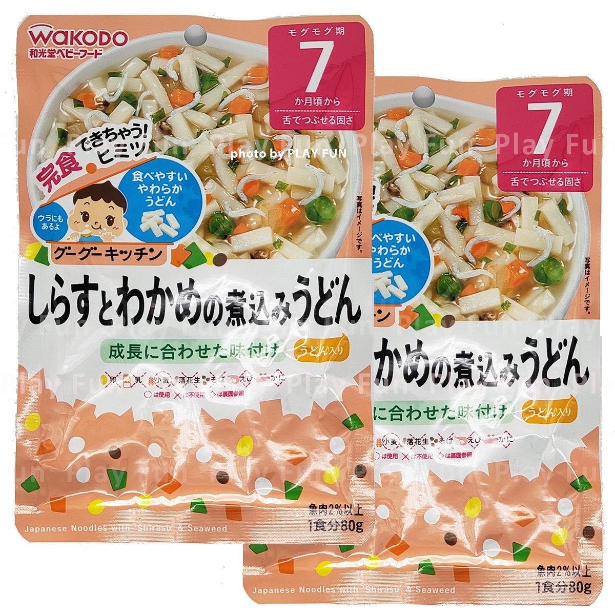 『超值套裝』沙丁魚昆布烏冬 80g [7個月或以上嬰兒食用] x 2包  (4987244181527_2)