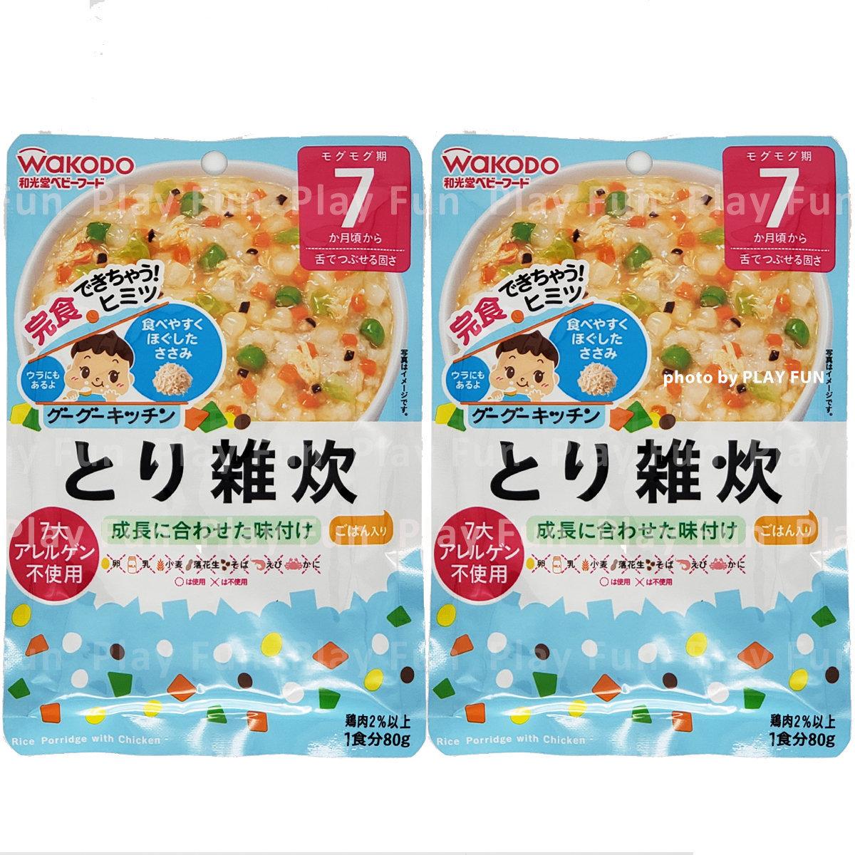 『超值套裝』雞肉燴粥 80g[7個月或以上嬰兒食用] x 2包  (4987244181534_2)