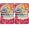 『超值套裝』Soybean milk Chicken and rice 80g [For 12months old baby] x 2包  (4987244181886_2)