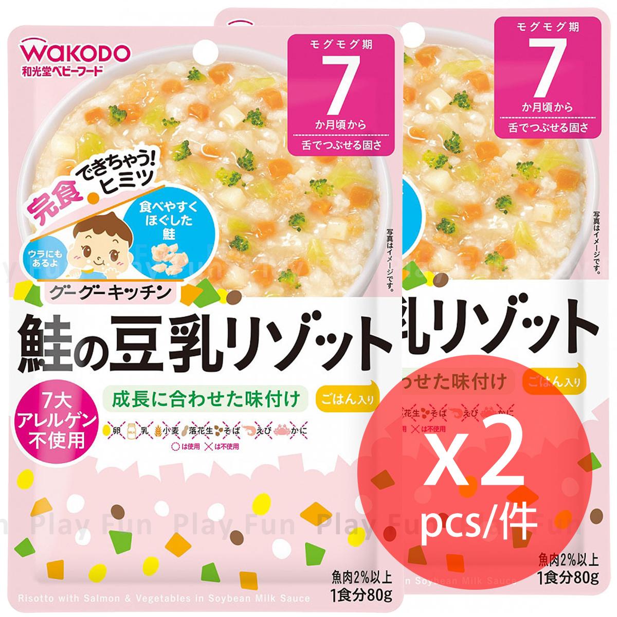 『超值套裝』Soybean milk Salmon and Risotto 80g  [For 7months old baby] x 2包  (4987244181572_2)