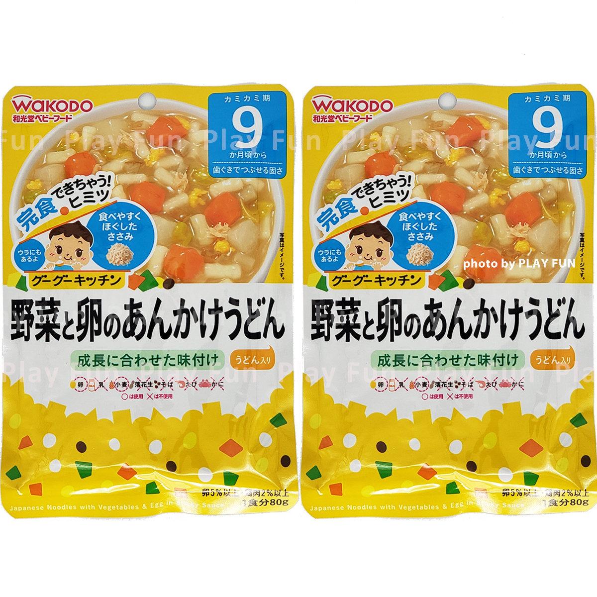 『超值套裝』蔬菜雞蛋烏冬 80g [9個月或以上嬰兒食用] x 2包  (4987244181626_2)