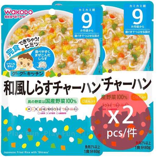 『超值套裝』Japanese style silver fish fried rice 80g [For 9months old baby] x 2包  (4987244181633_2)