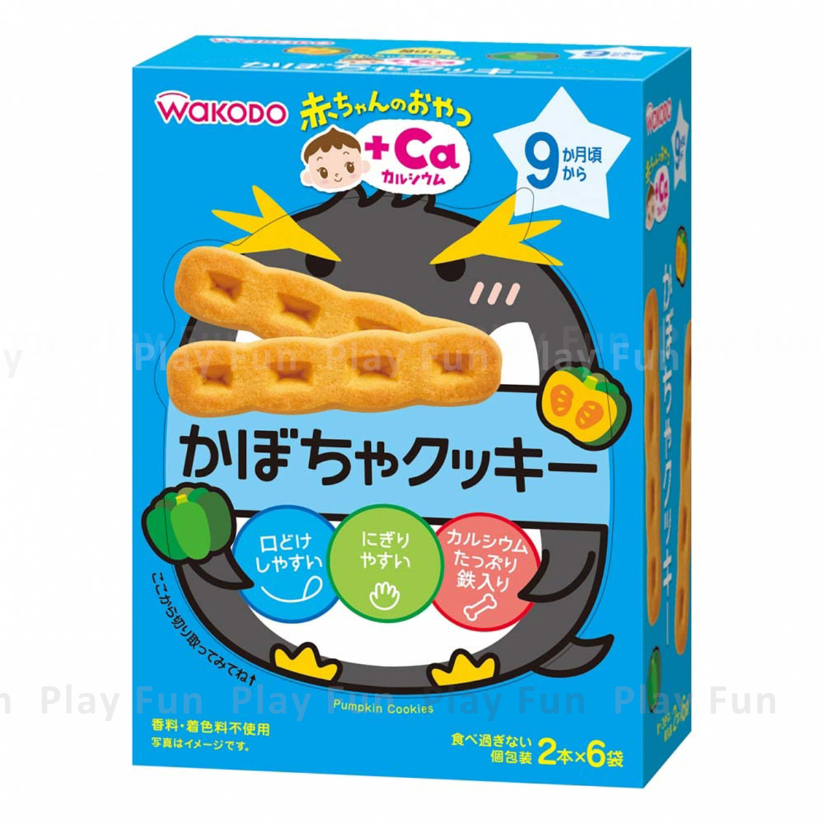 Pumpkin Biscuit 58g [For 9months old baby]  (4987244183569)