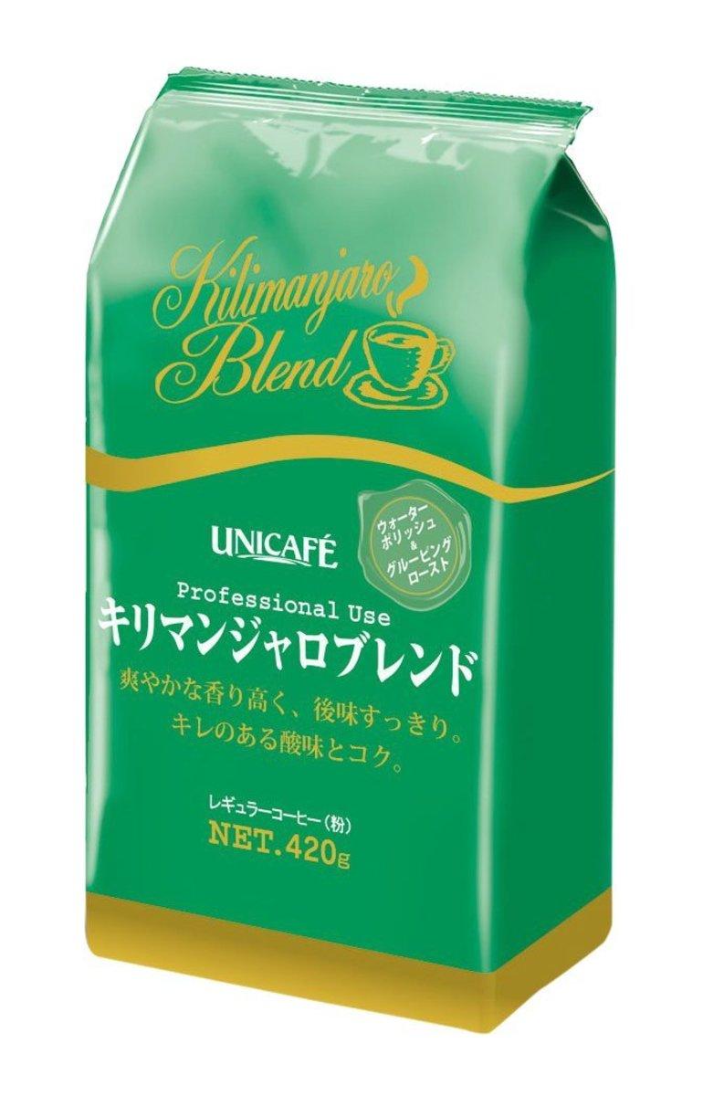 Unicafe Kilimanjaro Blend 專業用咖啡粉 420g  (4960891040560_1)