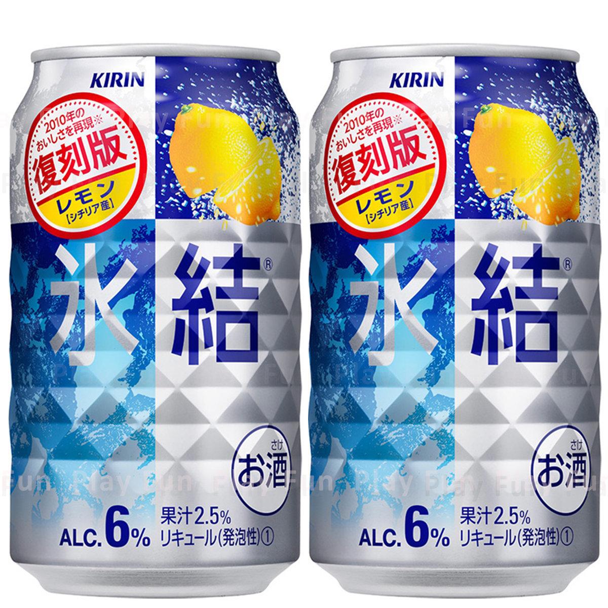 [復刻版] 冰結 檸檬味果汁酒 ALC.6% 350ml x 2罐  (4901411099736_2)