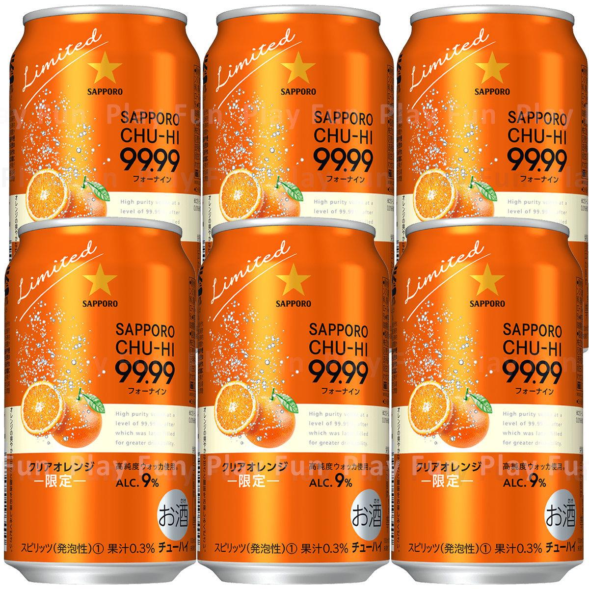 [期間限定] CHU-HI 99.99 橙味 汽酒 ALC.9% 350ml x 6罐  (4901880896416_6)