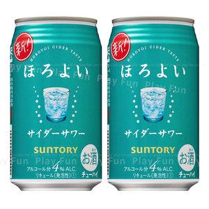 SUNTORY 微醉 梳打味碳酸酒 350ml x 2罐 (4901777333123_2)賞味期限:2021.06.30 ALC.4%