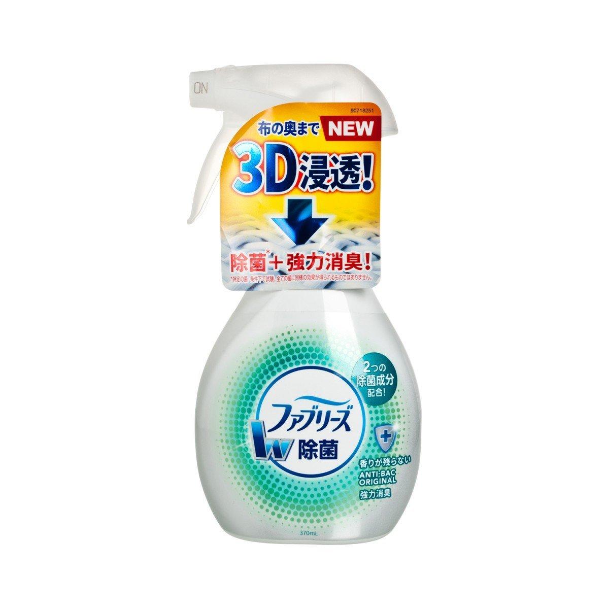 日本P&G 99.9%衣物高效除菌消臭噴霧 Febreze 370ml