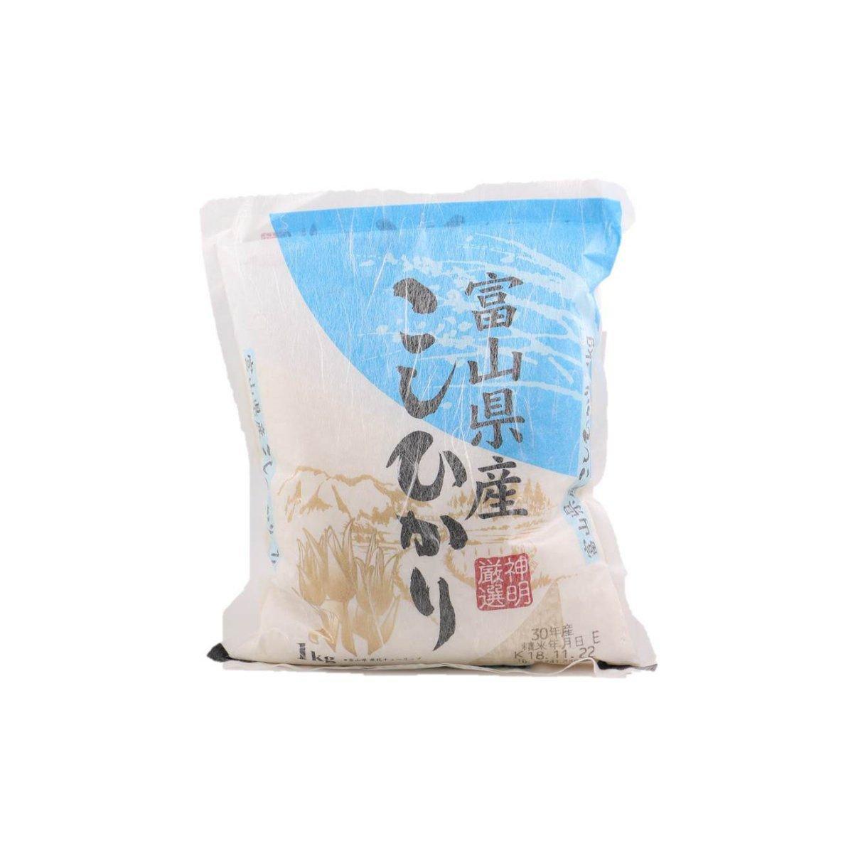 Koshihikari Rice 1kg