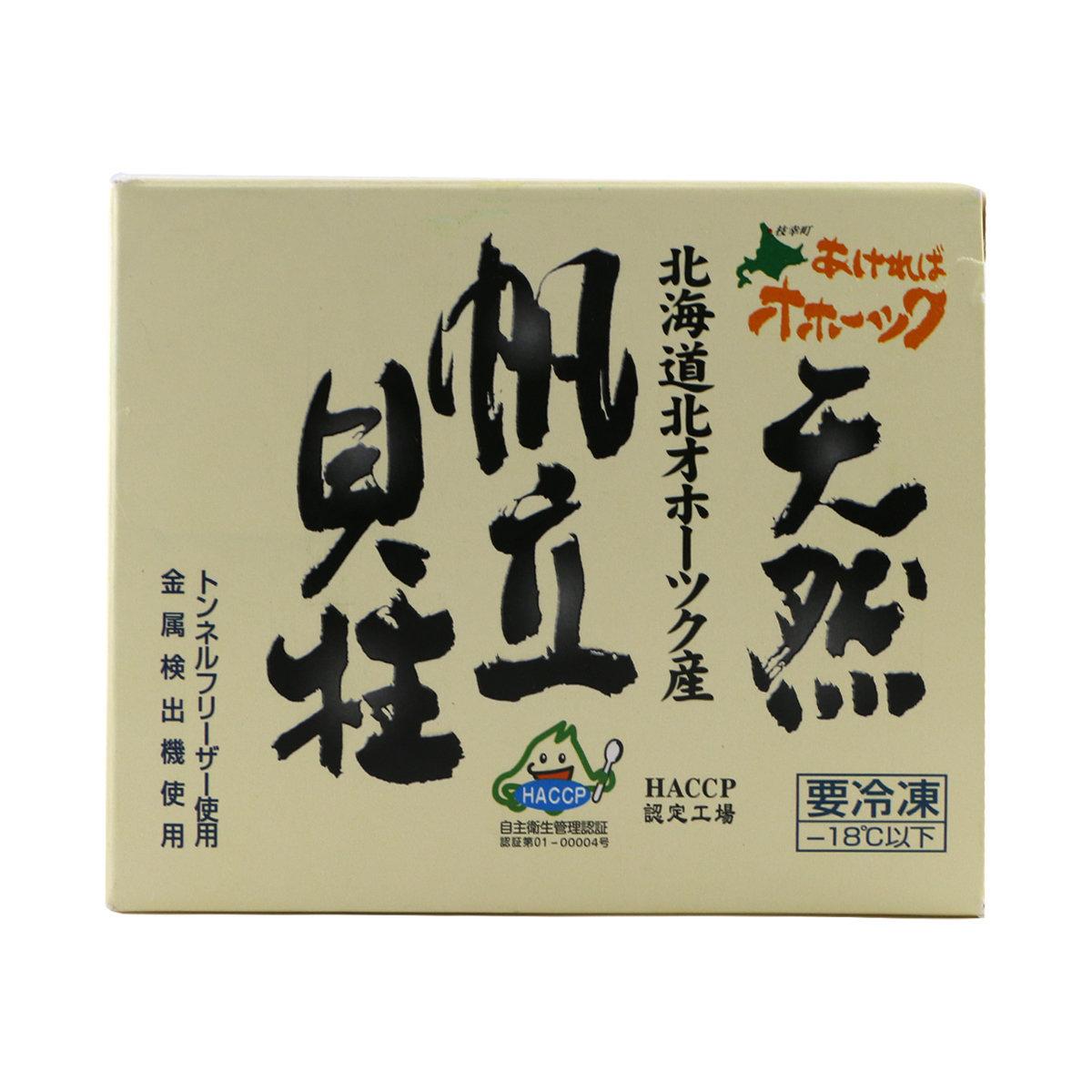 北海道 刺身帶子(3S) 500Gram