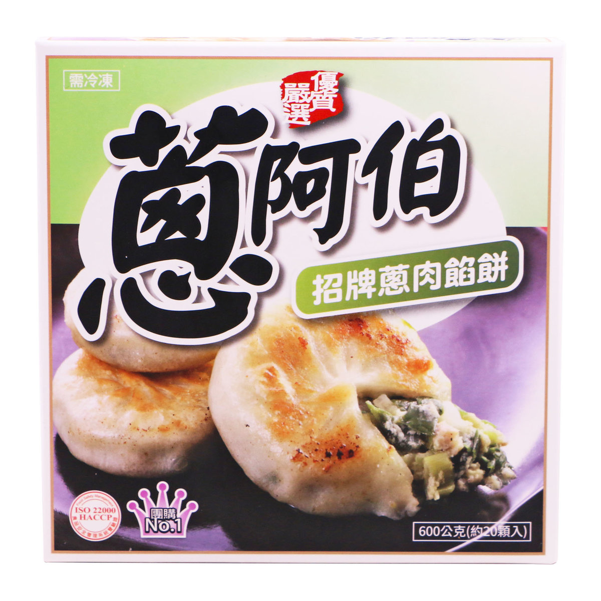 Fried Green Onion Pork Puff 600Gram