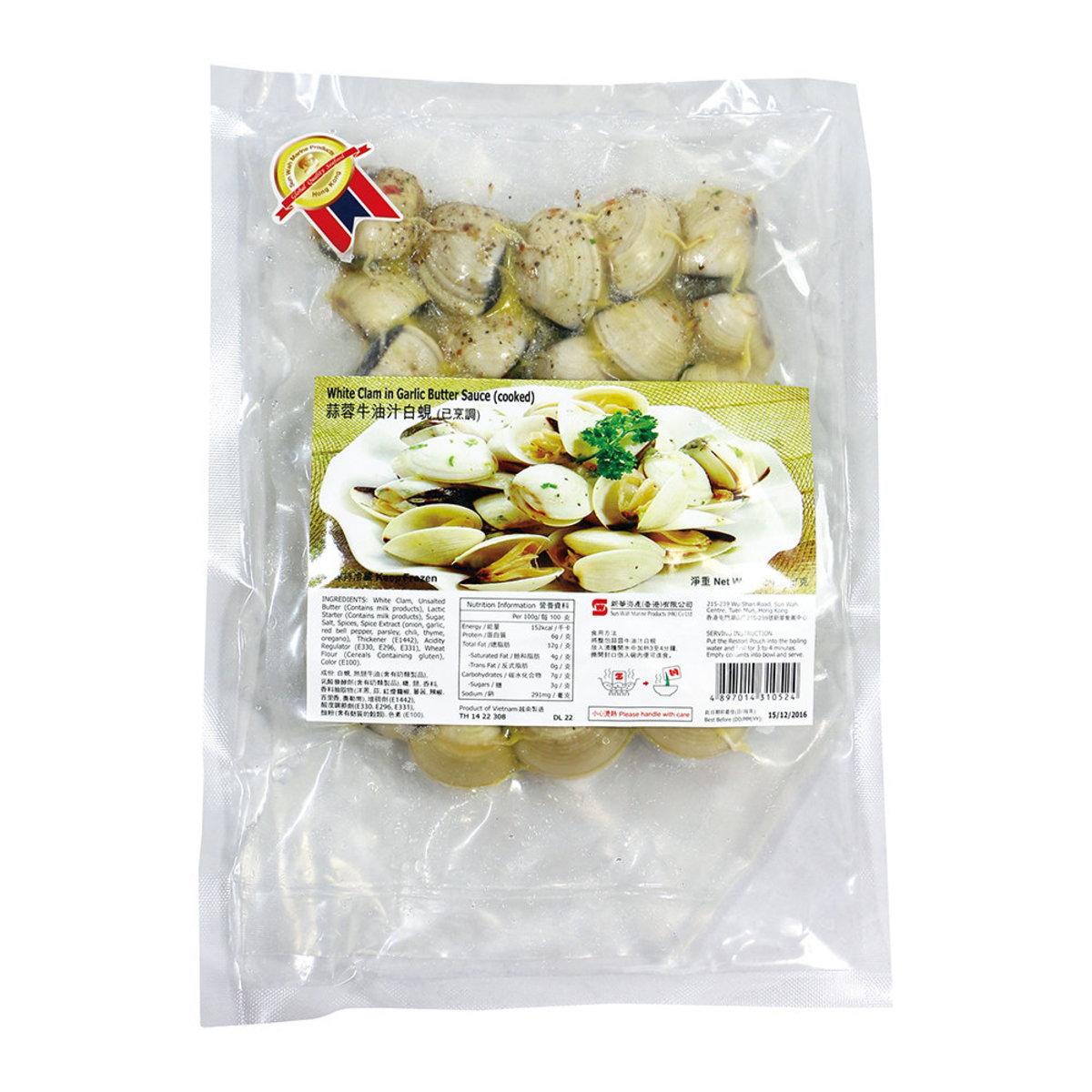急凍越南蒜蓉牛油汁白蜆400g