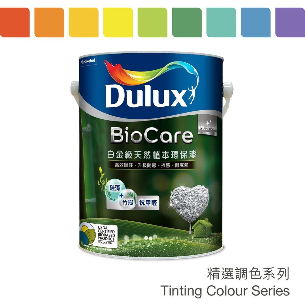 Dulux Paint Mixing Matt Emulsion 1 - 5L   1200x1200