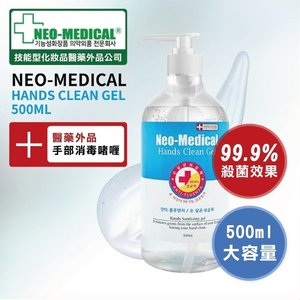 [Free Gift] Hand sanitizer gel 500ml