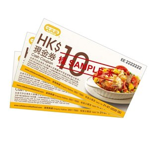 [Free Gift] Cafe de Coral $10 Cash Coupon (3 pcs)