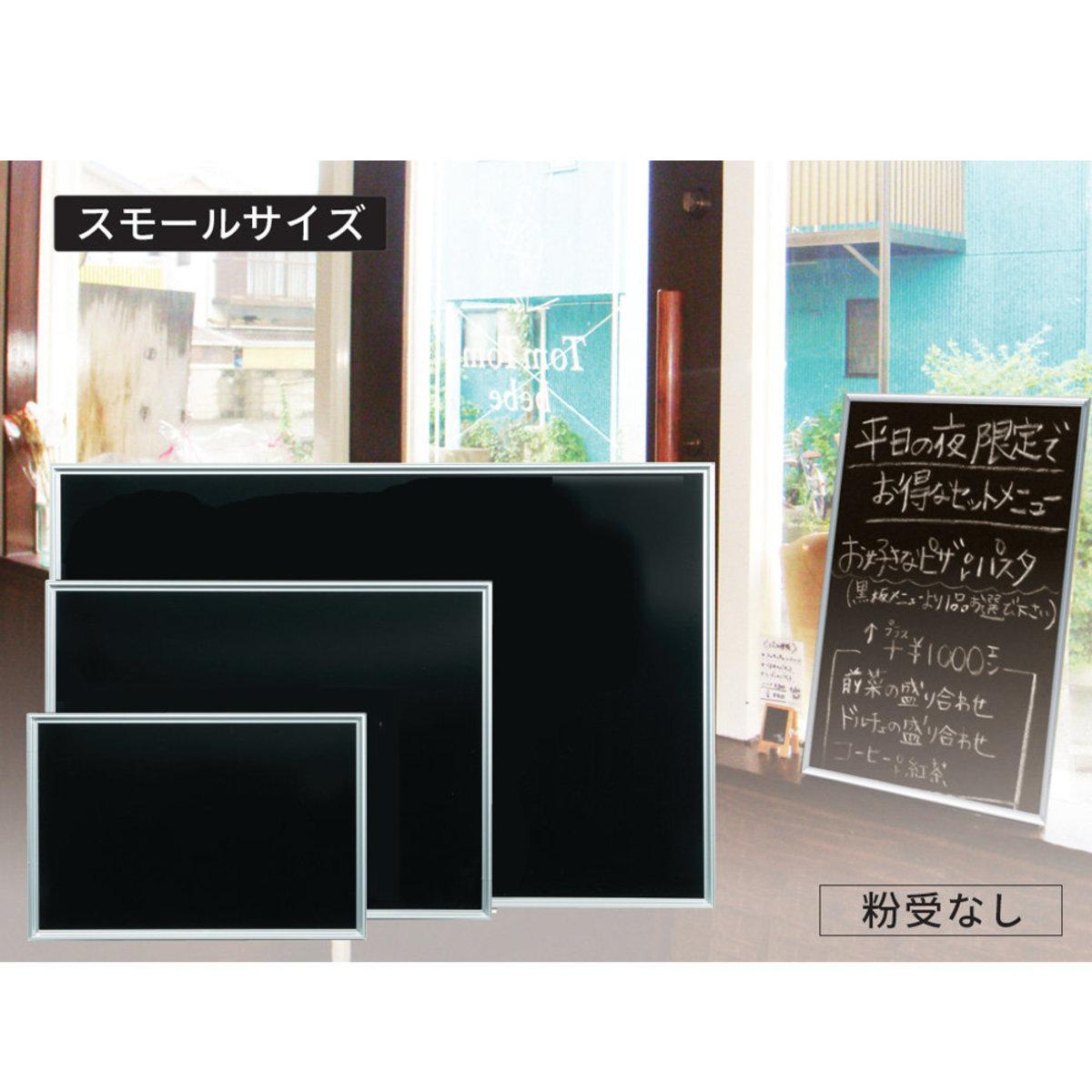 Magnetic Glossy Blackboard 610 x 460mm