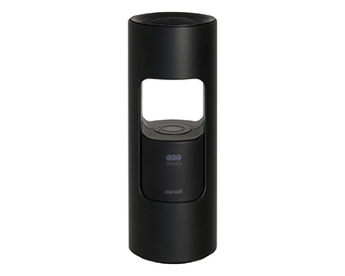AR201 - Ionized Wind Deodorizer with MRD Technology - Black