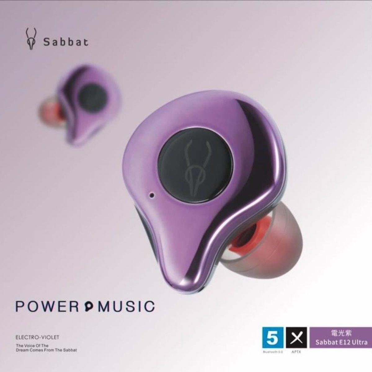 E12 Ultra 高通藍牙5.0 aptX/AAC 真無線入耳式耳機[電光紫色]