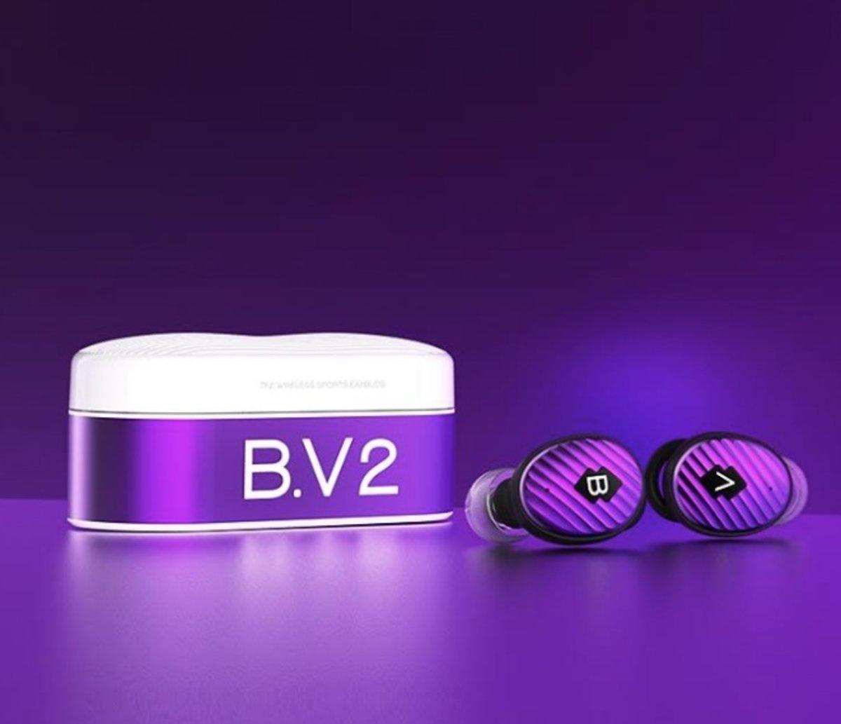 B.V2 HIFI 動圈真無線耳機[紫色]