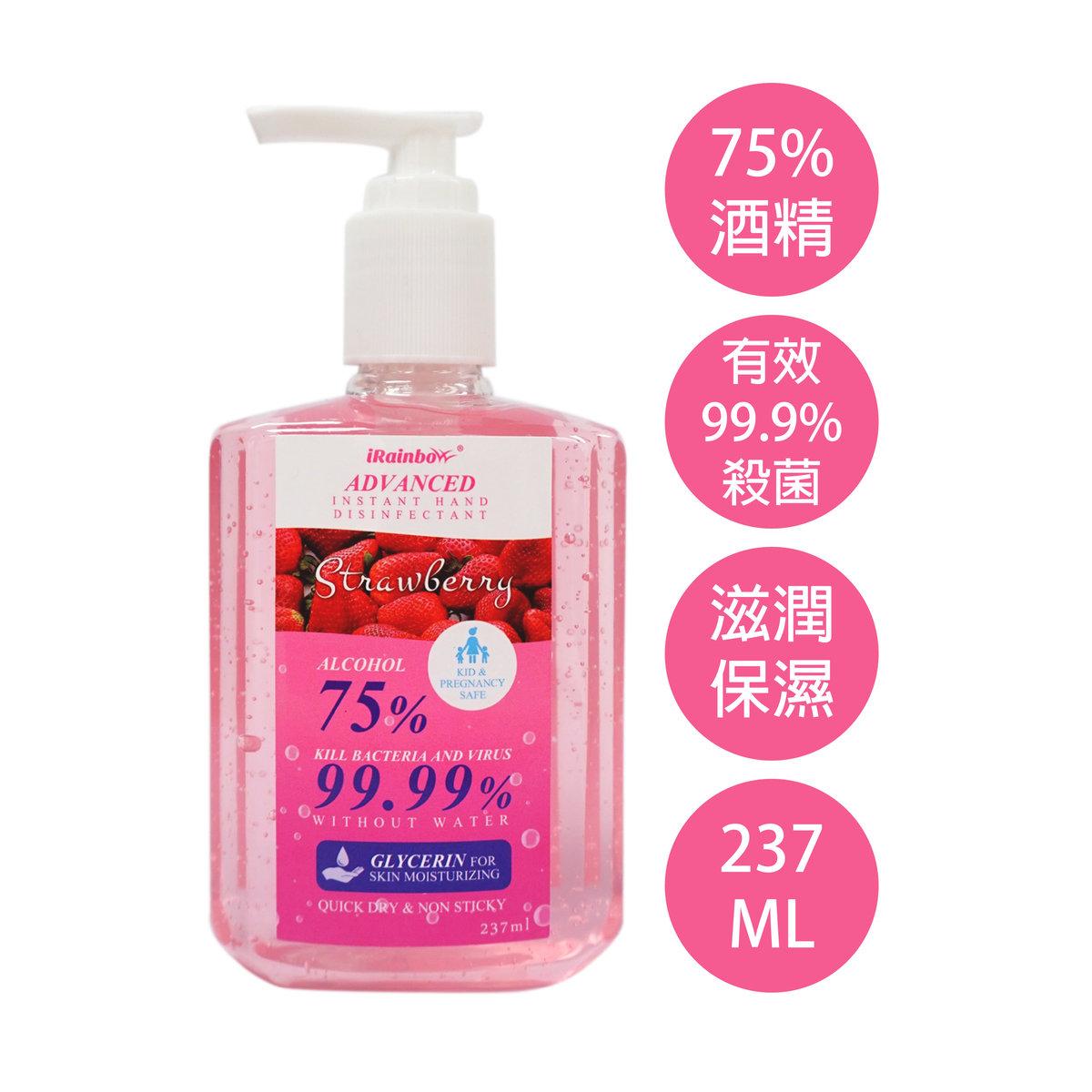 75%酒精消毒搓手液 殺菌99.99% -  草莓   (237ml)