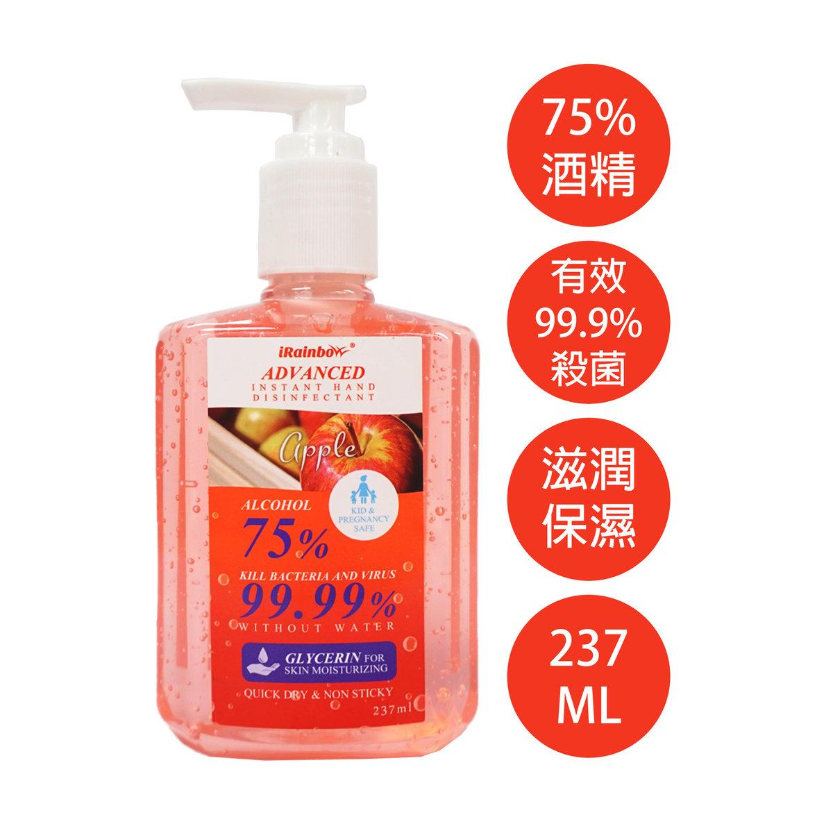 75%酒精消毒搓手液 殺菌99.99% -  蘋果   (237ml)