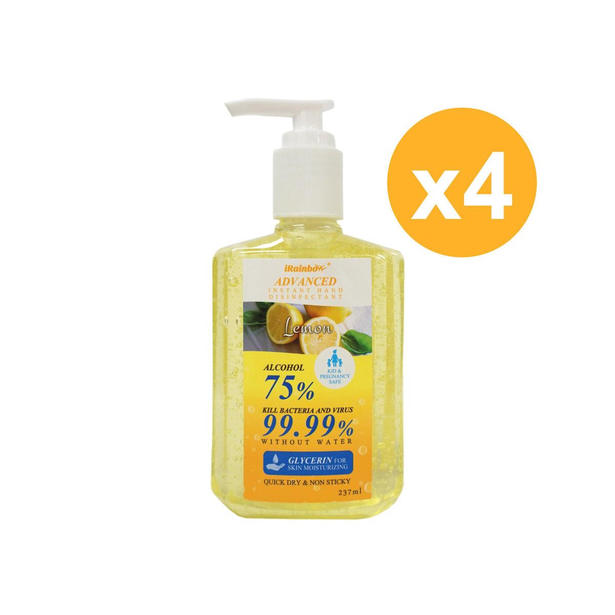 75%Alcohol instant Hand disinfectant - Lemon (237ml x 4 bottles)
