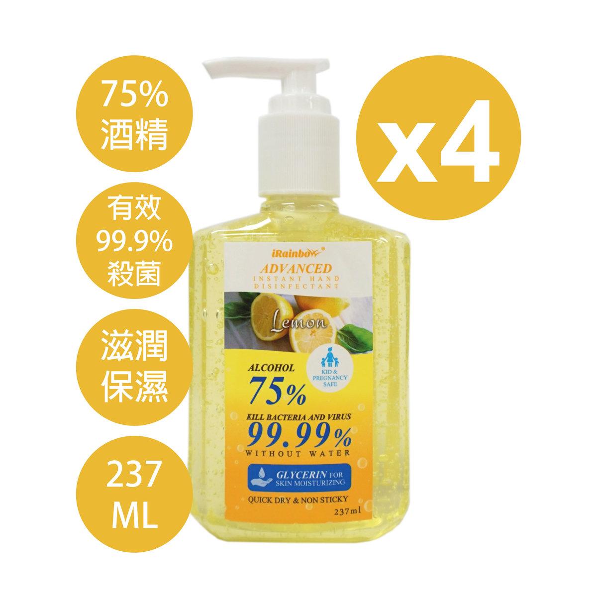 75%酒精消毒搓手液 殺菌99.99% -  檸檬   (237ml X 4枝)