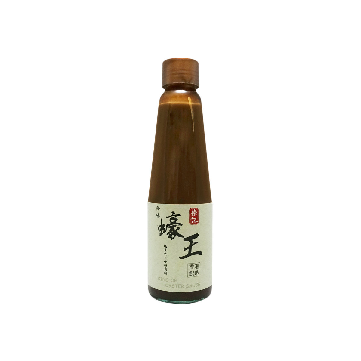 Wing Kee - King Of Oyster Sauce (350g) Made in HK - With Lau Fau Shan Oyster