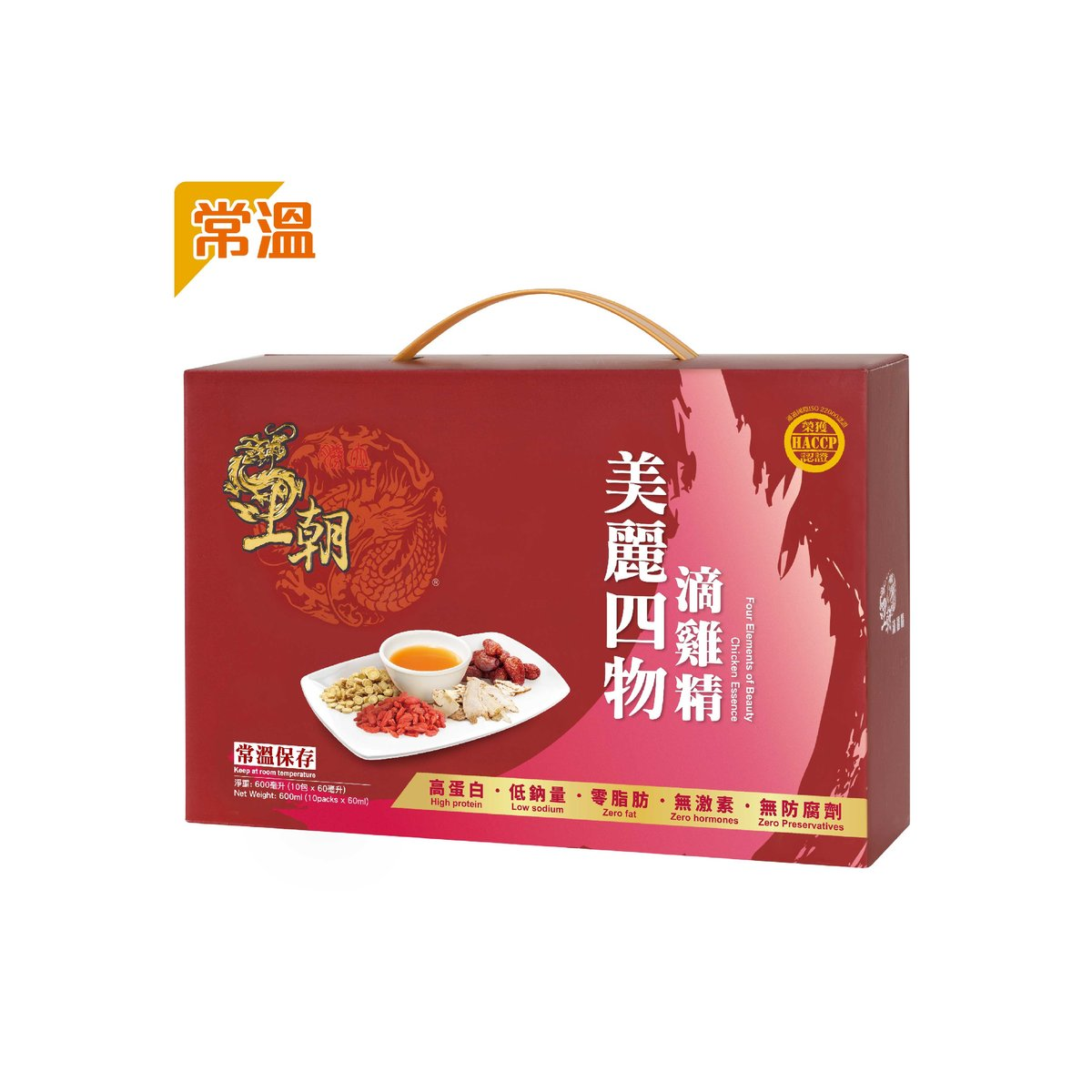 Wang Chao Chicken Essence (The Beautiful Four Flavor) (Ambient)
