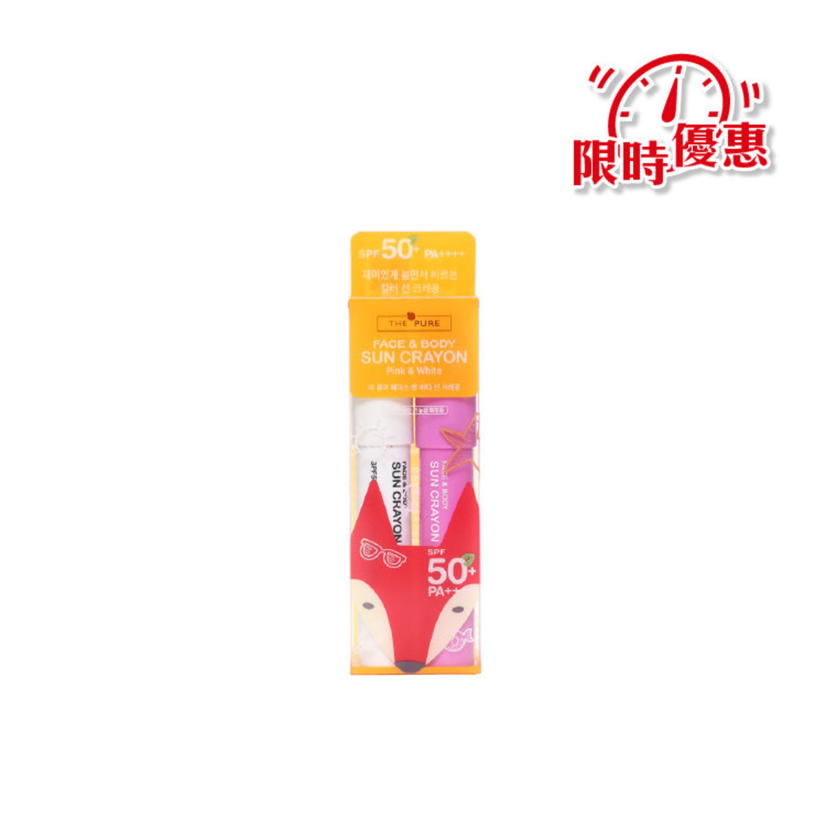 The Pure Face & Body Sun Crayon Pink & White (Suitable for 3 years+)