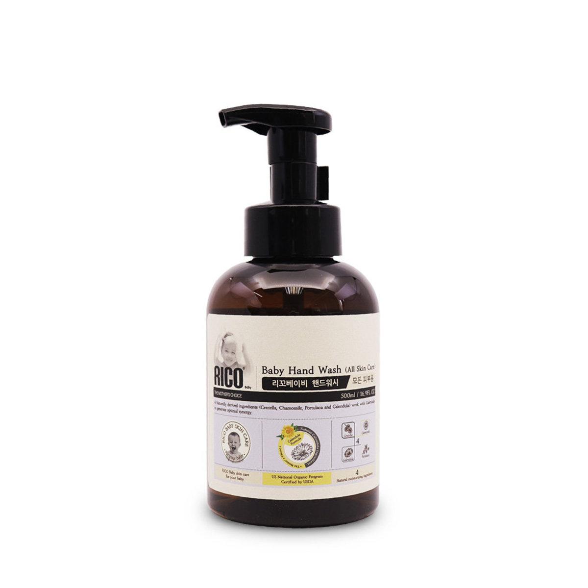 Baby Hand Wash (All Skin Care) 500ml