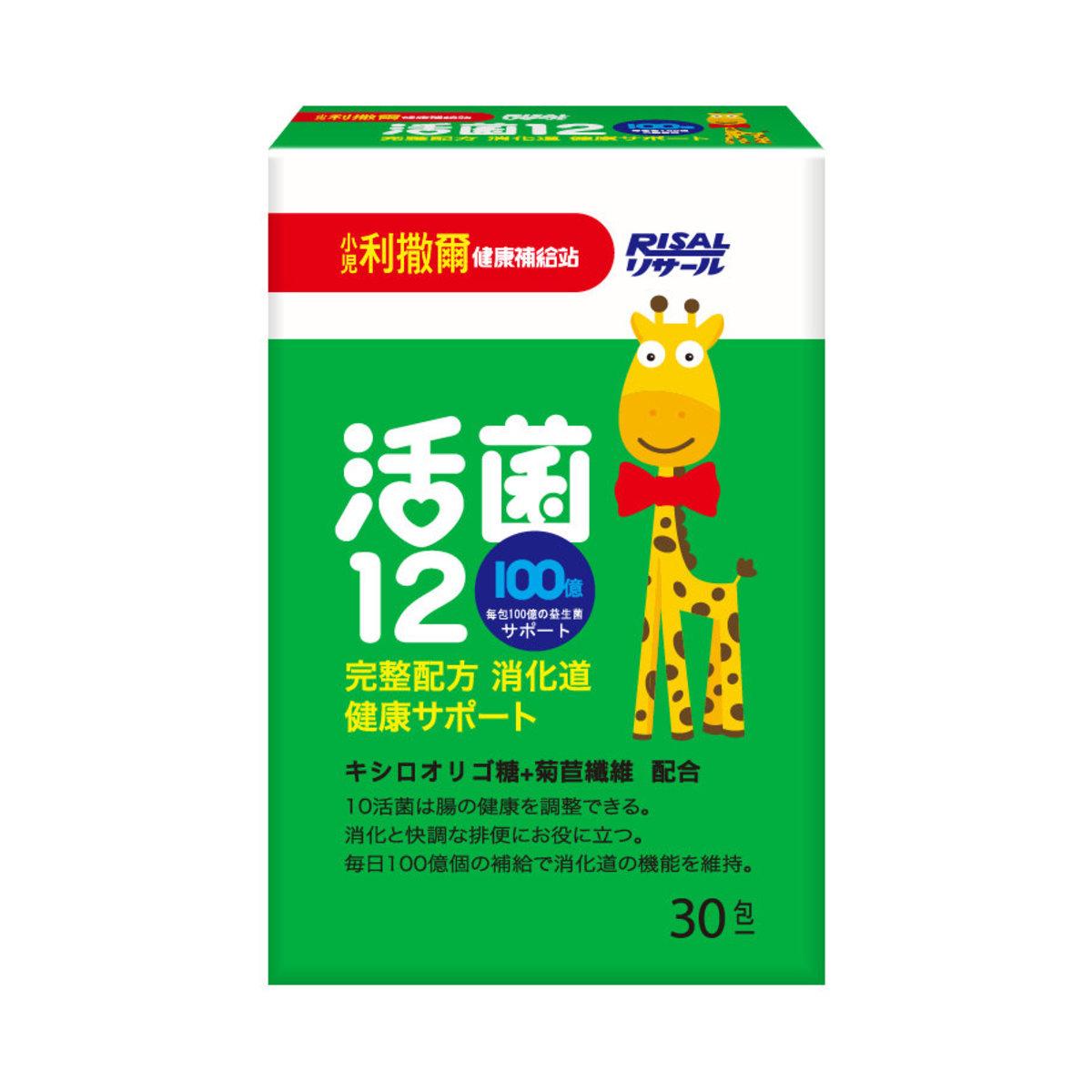 Probiotics Granules (2g x 30's)