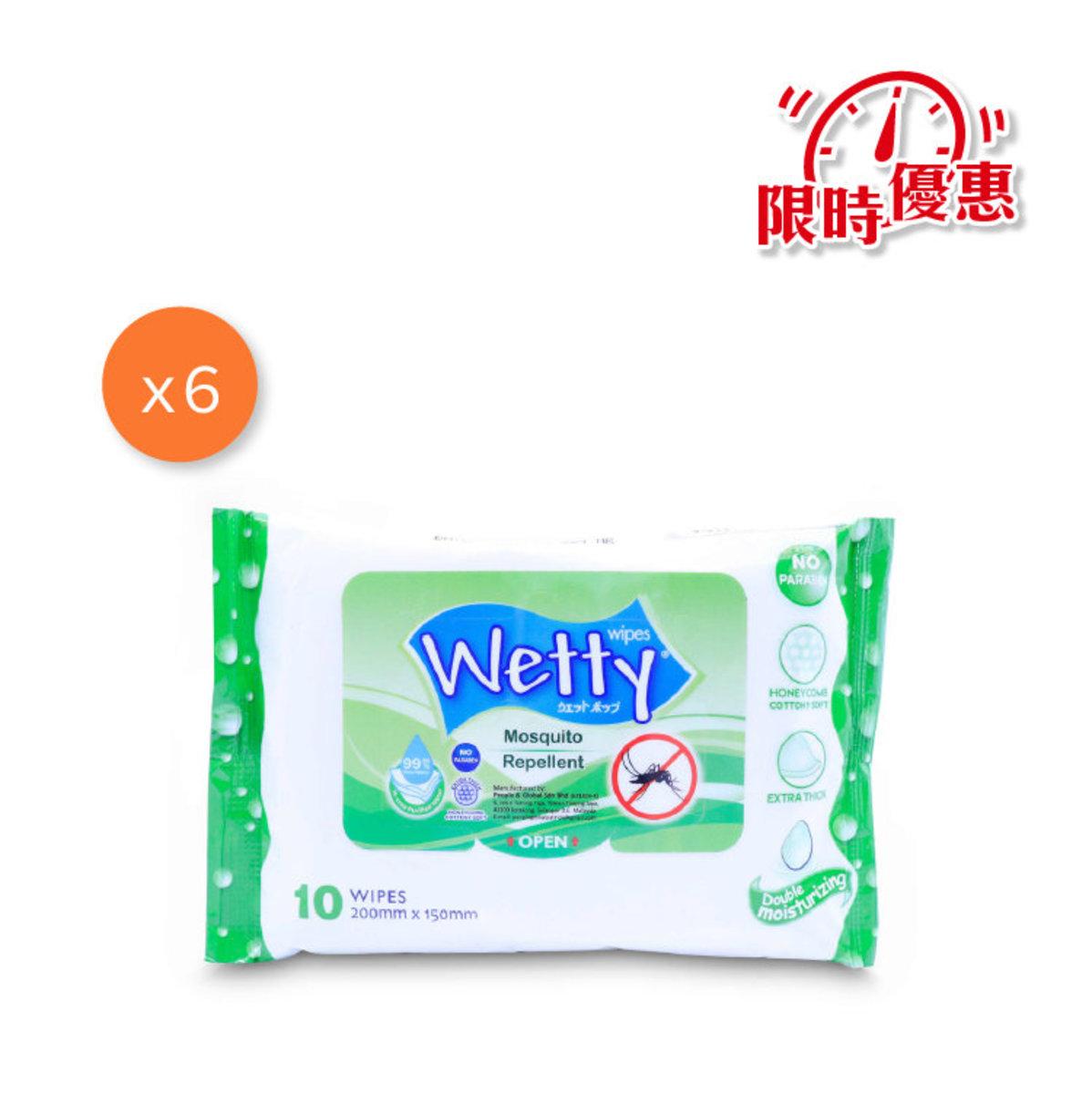 驅蚊濕紙巾 (10片裝) x 6包