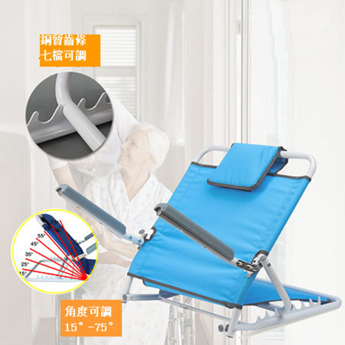 Adjustable Folding backrest (blue) CST-7012BL