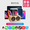 Korea JK W5 Wooden Bark Bluetooth Speaker