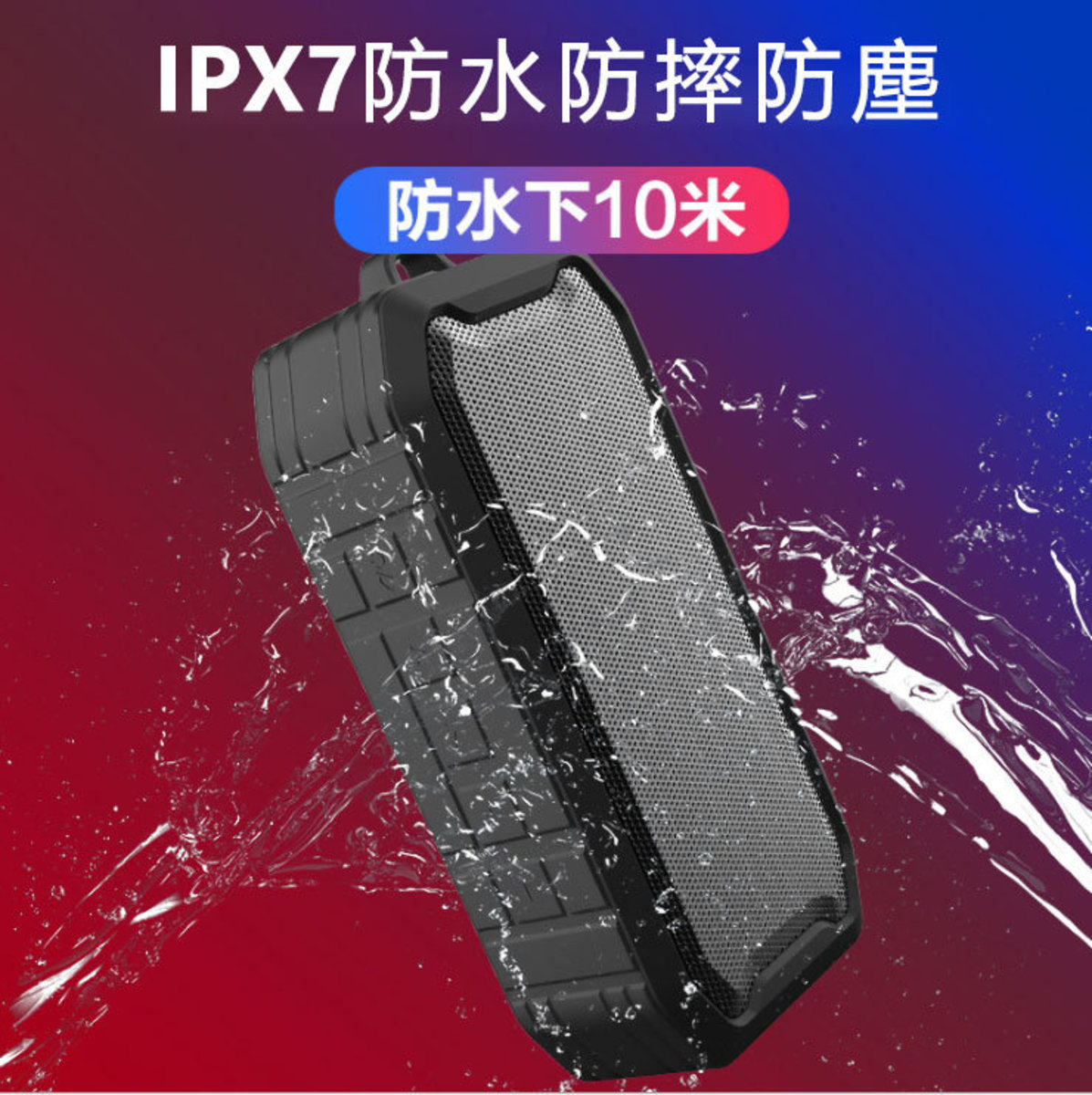 Korea JK V5.0 wireless Bluetooth audio IPX7 waterproof sports card audio
