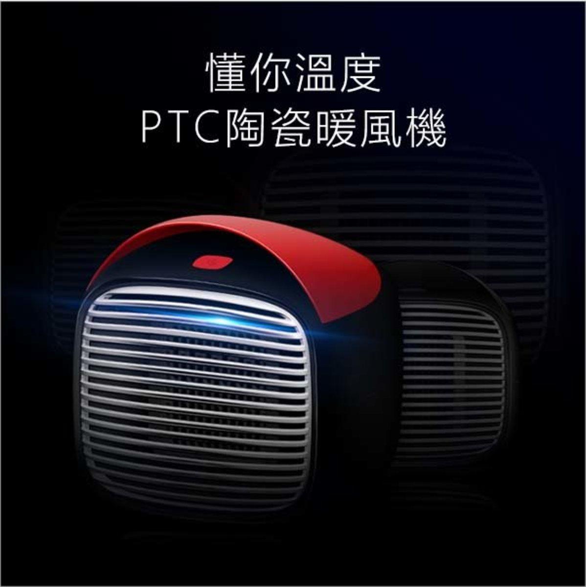 韓國JK新款小型桌面PTC暖風機