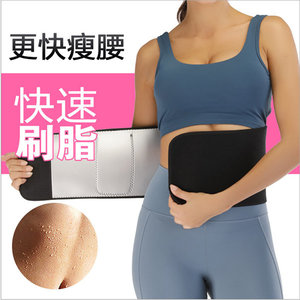 JK Lifestyle 韓國JK升級版可調節納米運動護腰暴汗男女健身腰帶