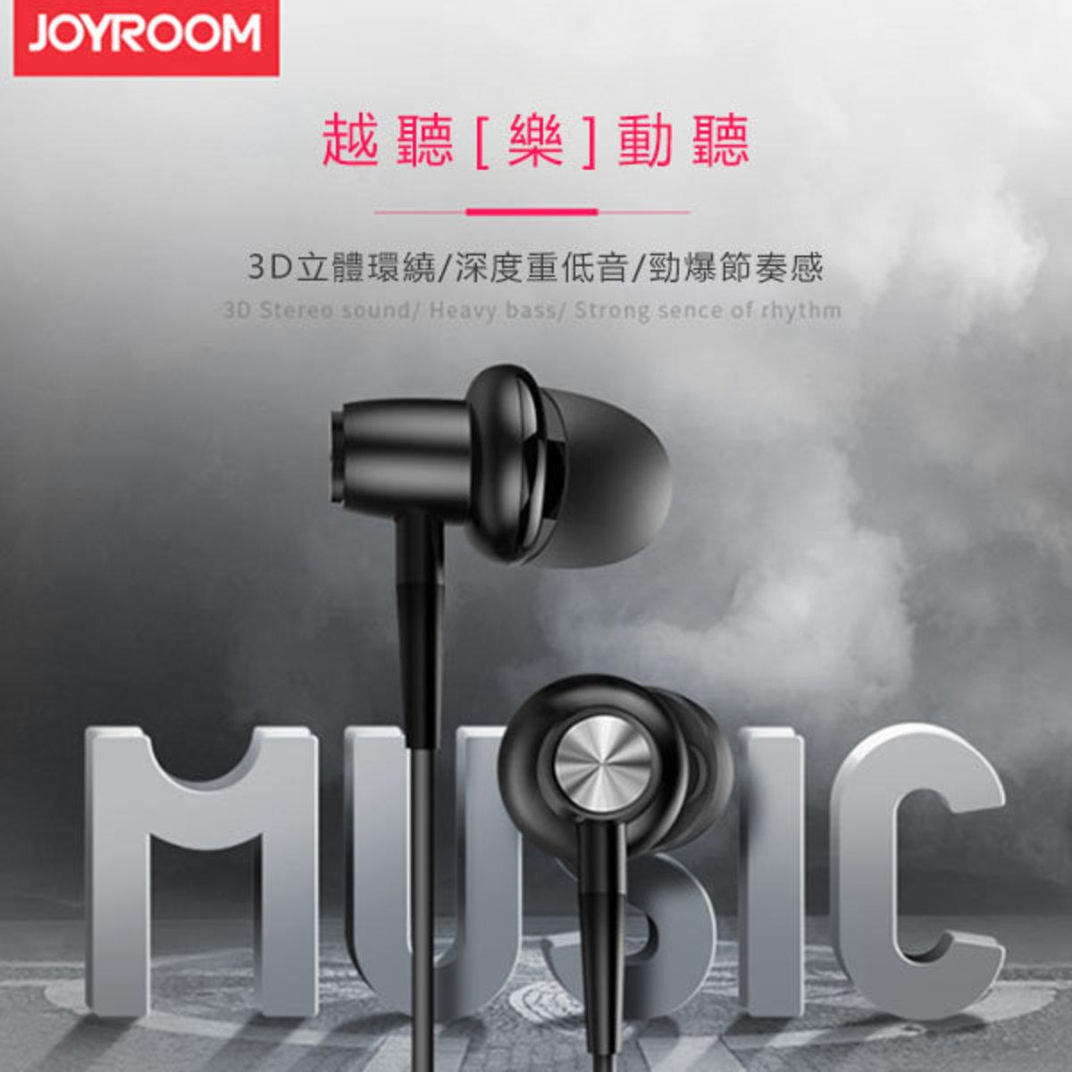 JOYROOM JR-E203 Beep Headphones