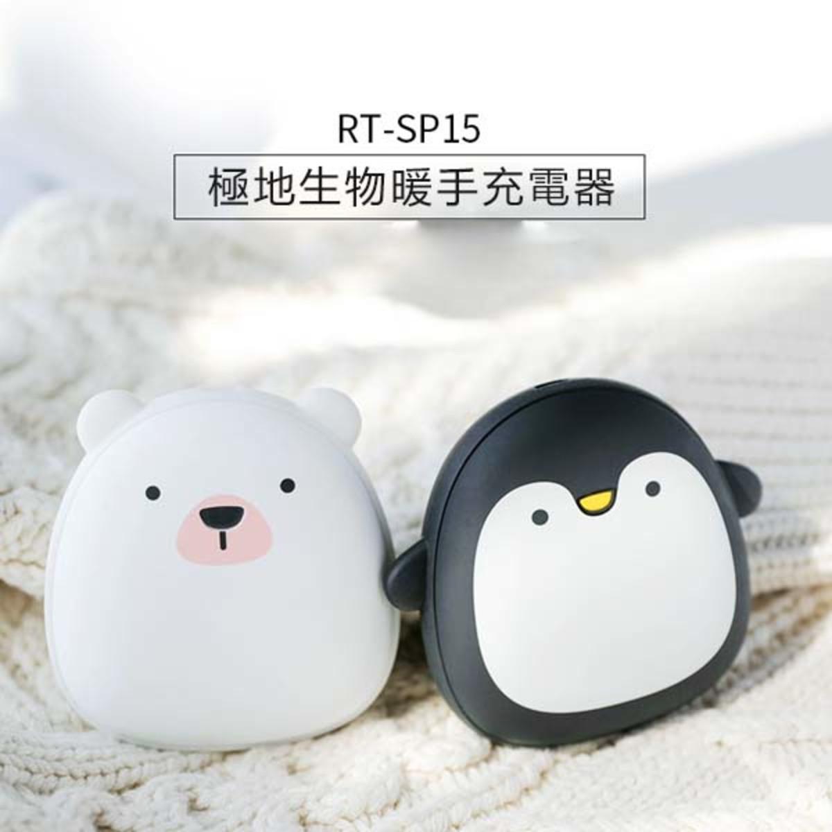 3600mAh polar bear mobile power warm hand egg