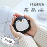 3600mAh penguin mobile power warm hand egg