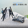 KY601S  HD Aerial Drone